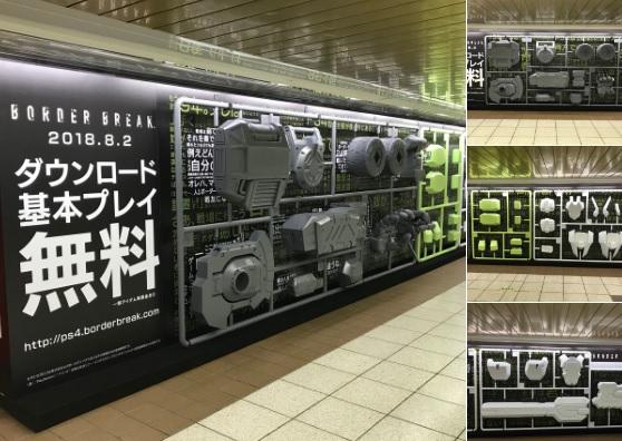 Japón va a construir el robot de un juego de SEGA en tamaño gigante